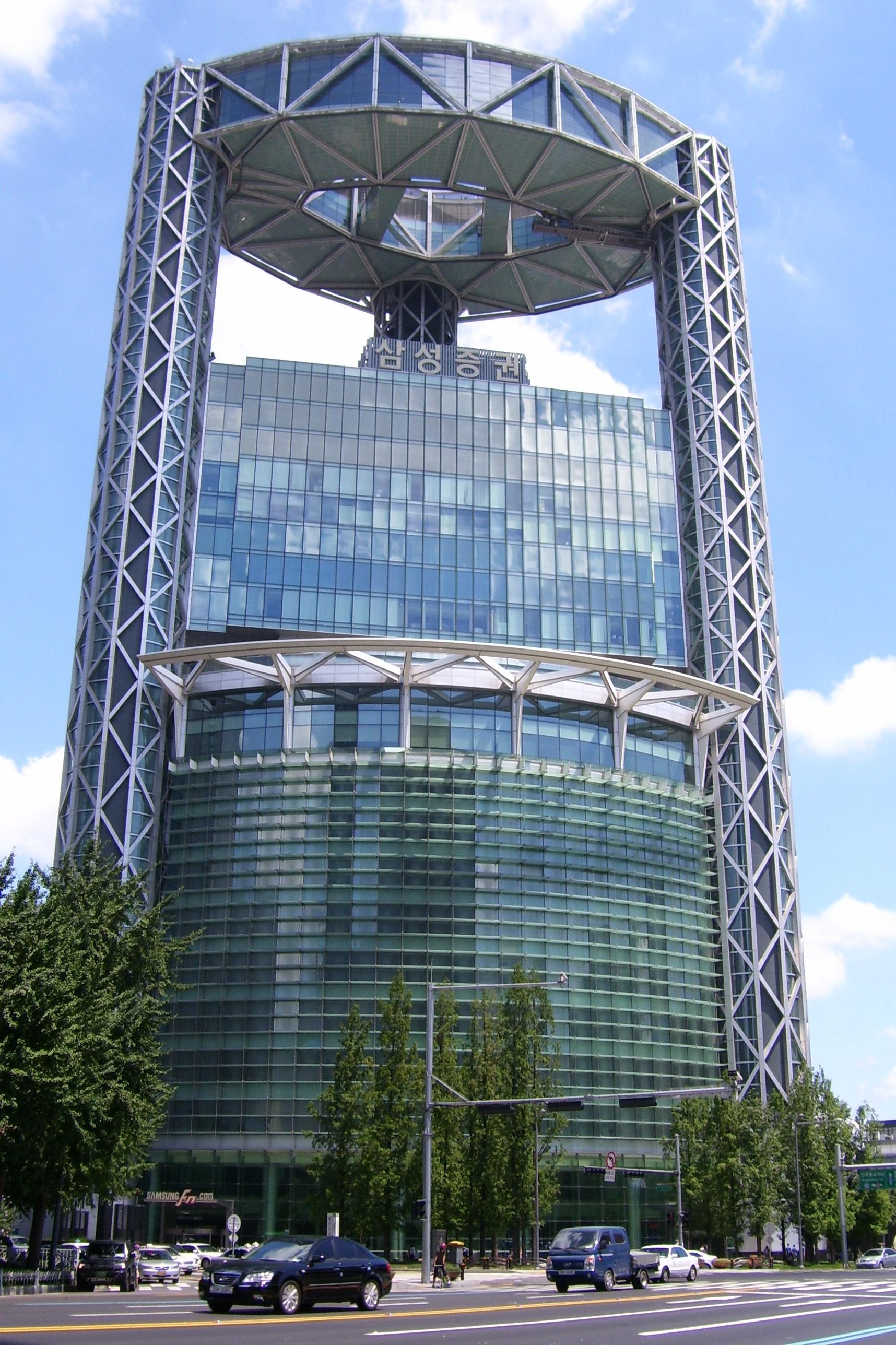 Cool Building.JPG